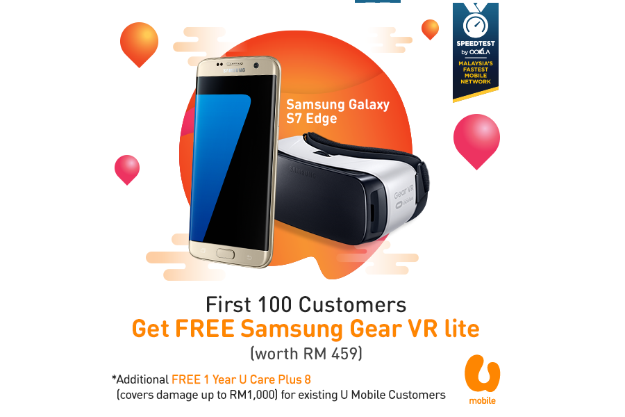samsung galaxy s7 edge coming to u mobile includes free samsung gear vr lite lowyat net. Black Bedroom Furniture Sets. Home Design Ideas