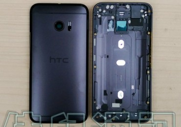 htc-10-leaked-chassis-1