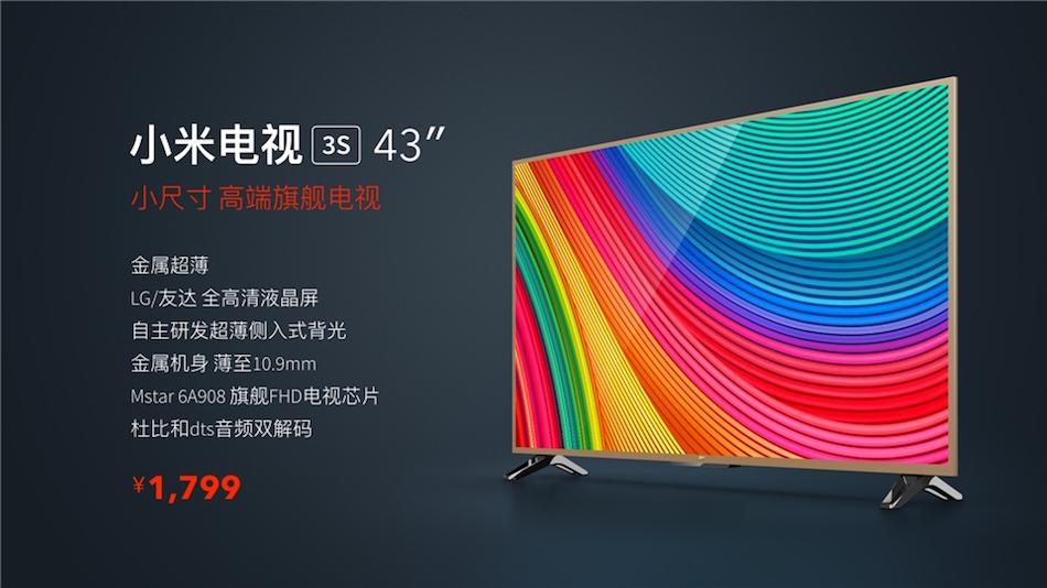 mi-tv-3s-fhd-2