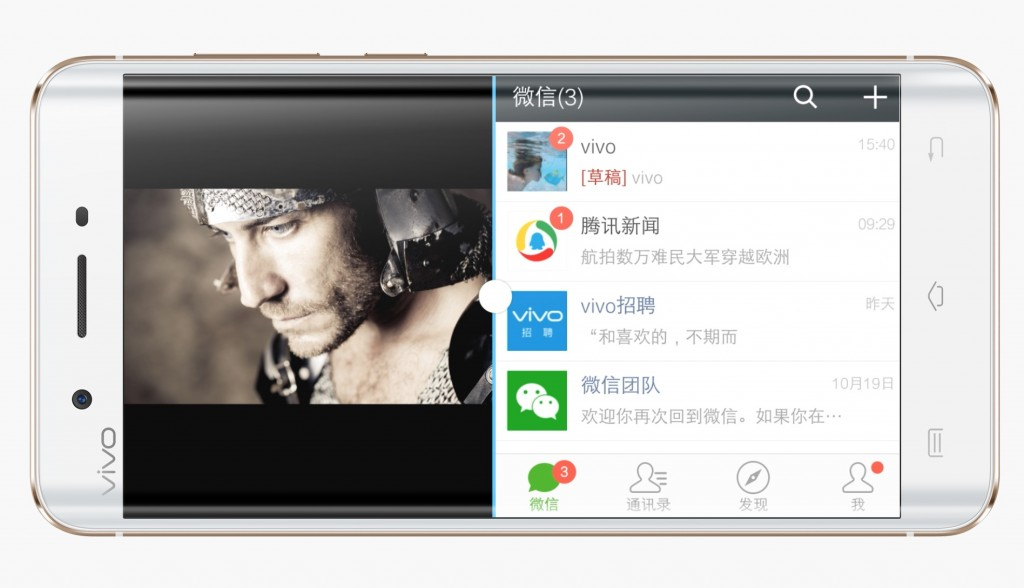 vivo-xplay5-official-1