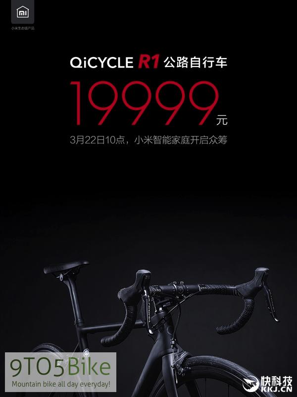 xiaomi-qicycle-r1-4