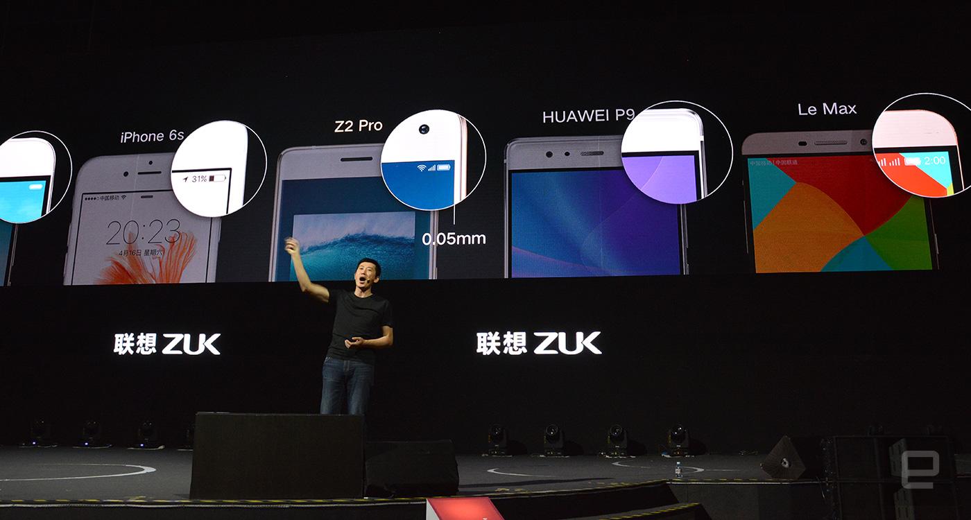Lenovo ZUK Z2 Pro Thin Black Border