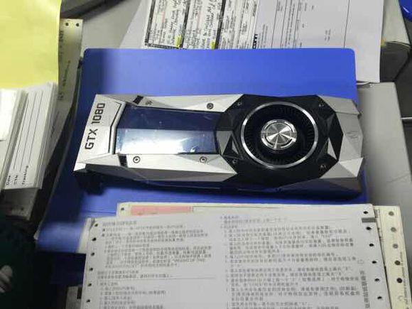 gtx 1080 cooler shroud leak
