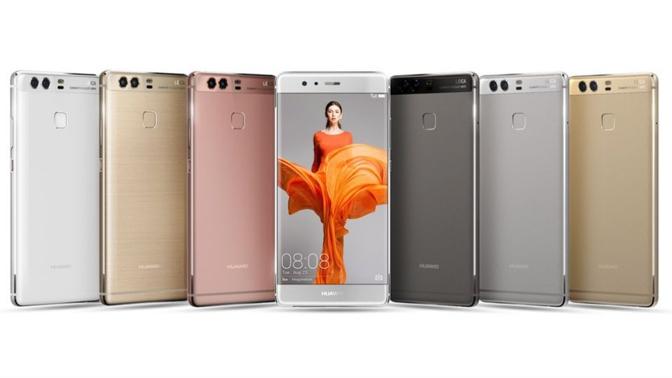 huawei-p9-official-colours
