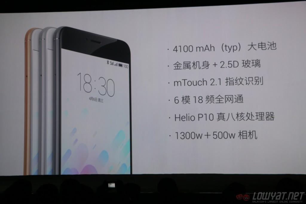meizu-m3-note-beijing-launch-5