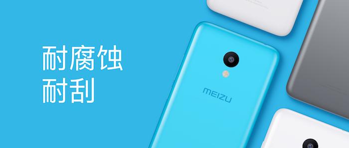 meizu-m3-official-3