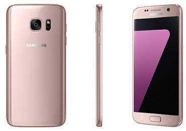 samsung-s7-pink-gold