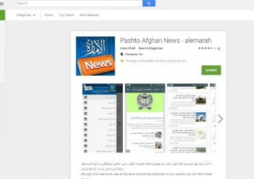 taliban android app