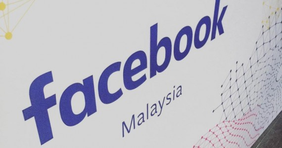 Facebook Malaysia