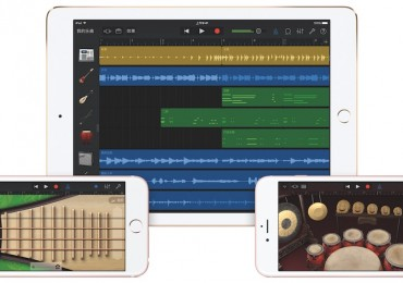 GarageBand with Traditional Chinese Music Instruments