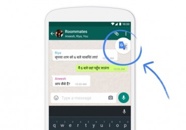 Google Translate Tap To Translate