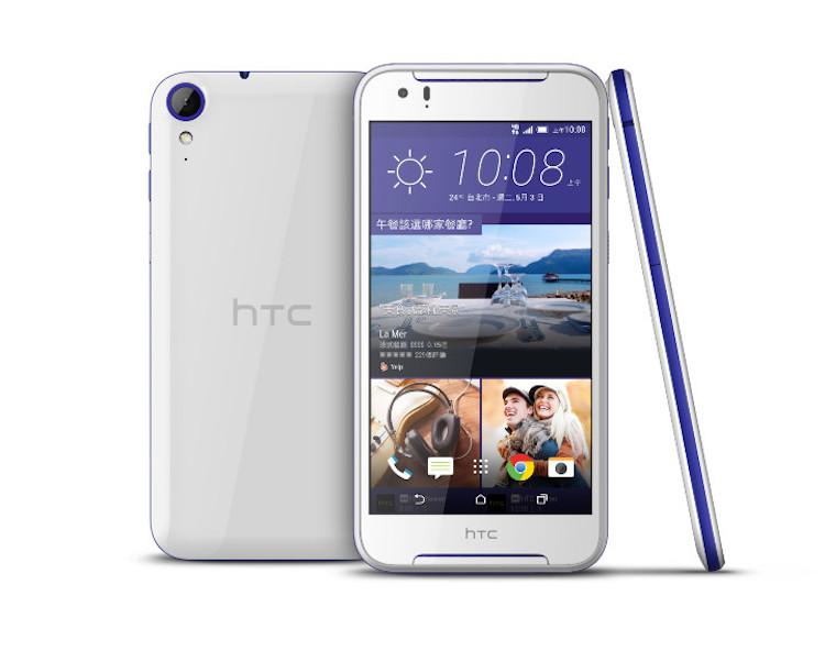 HTC Desire 830 Blue