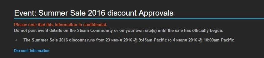 Steam Sale 2016 Leak