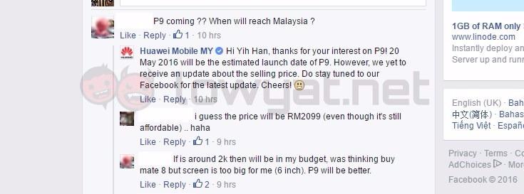 huawei-malaysia-p9-my-launch-date