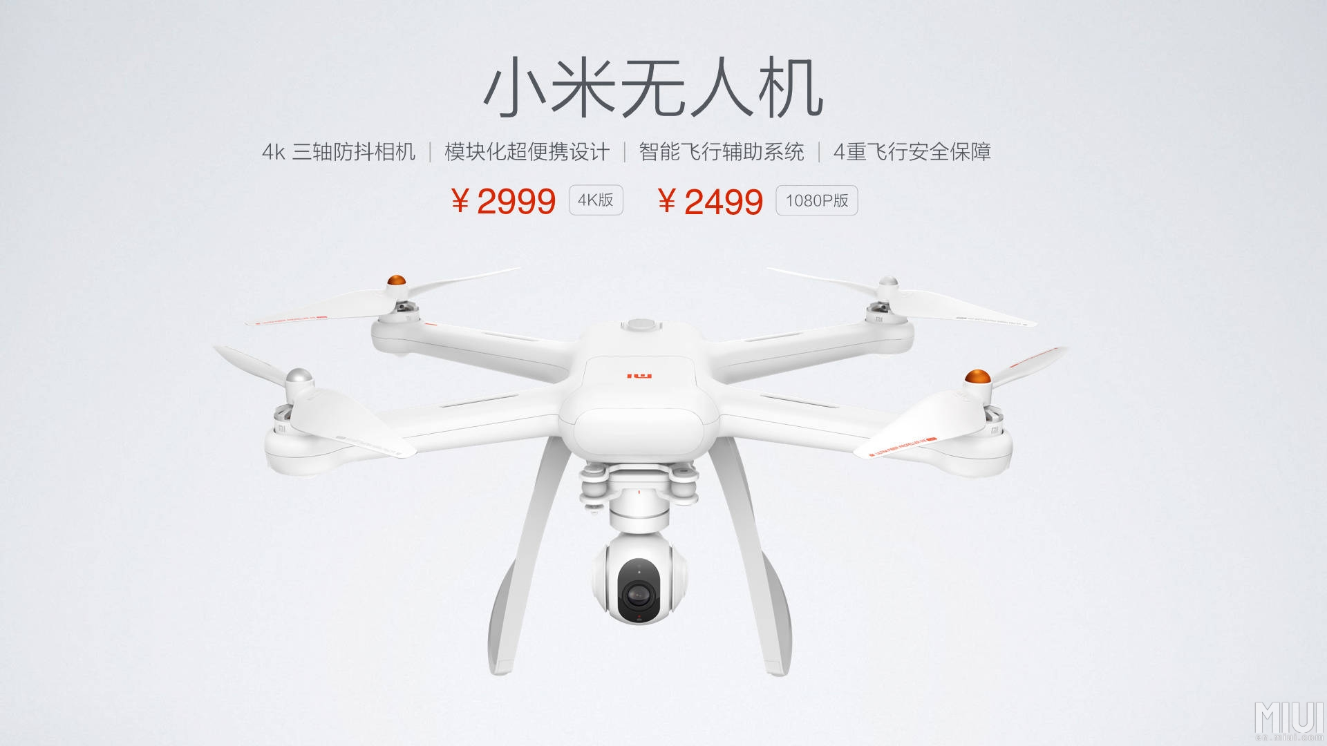 xiaomi mi drone official retails from rm1 560 amp features 4k camera