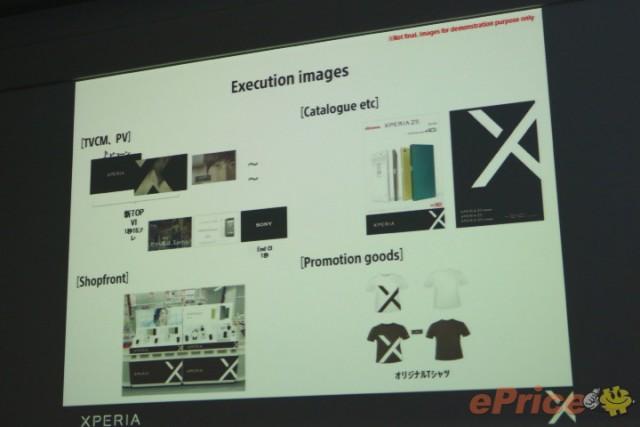 xperia-x-replacing-c-m-3