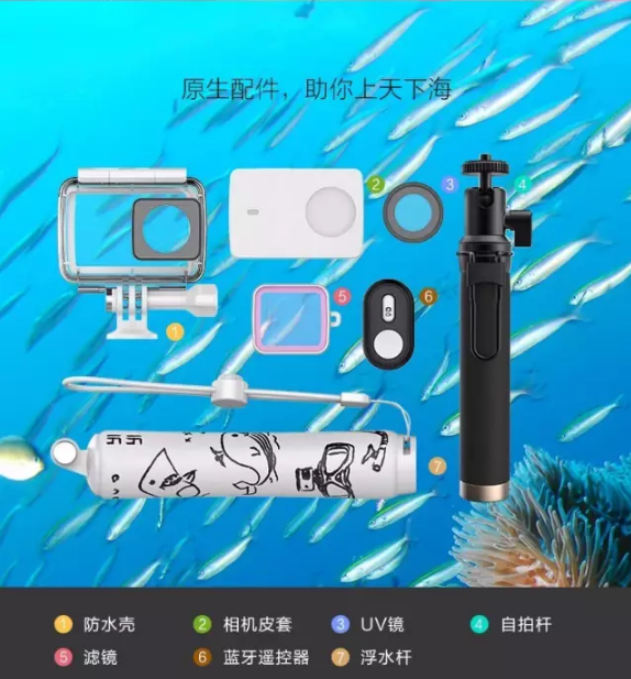 yi-action-camera-accessories