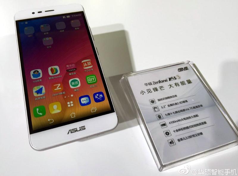 Asus-ZenFone-Pegasus-3-2
