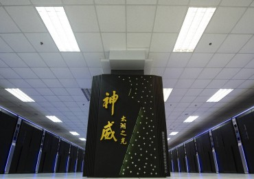 China Supercomputer TaihuLight