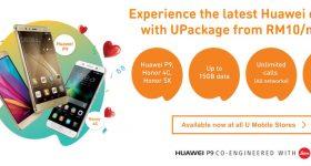Huawei P9 UPackage