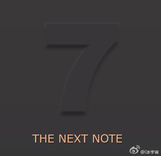 galaxy-note-7-leaked-teaser-1