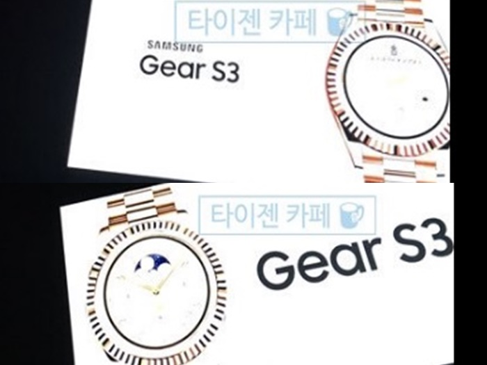 gear-s3-leaked-images-1