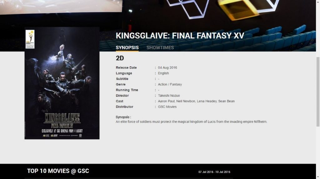 Kingsglaive: Final Fantasy XV listing at GSC website