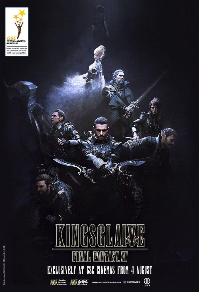 Kingsglaive: Final Fantasy XV Malaysia Theatrical Poster