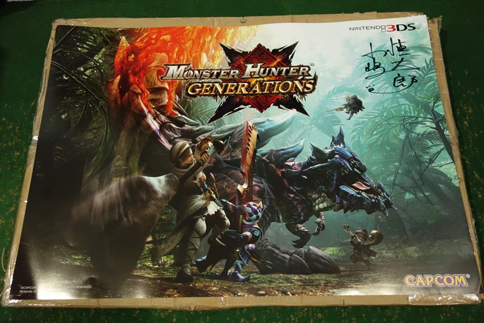 Autograph Monster Hunter Generations
