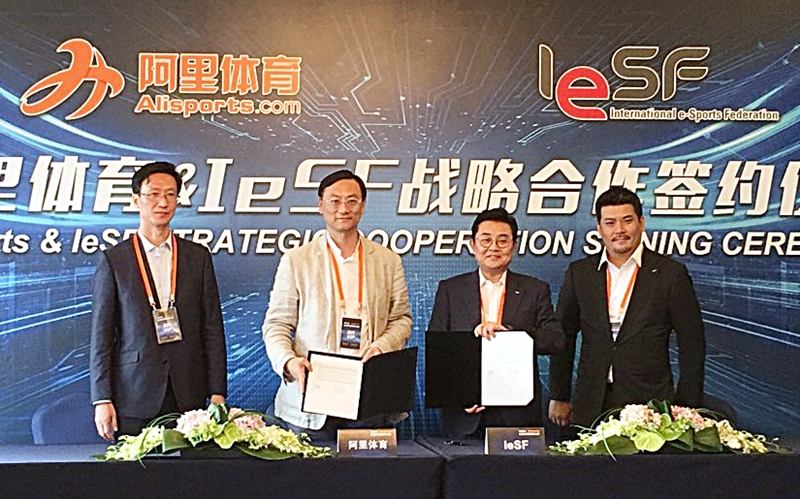 AliSports-Partners-IeSF-Invest-eSports