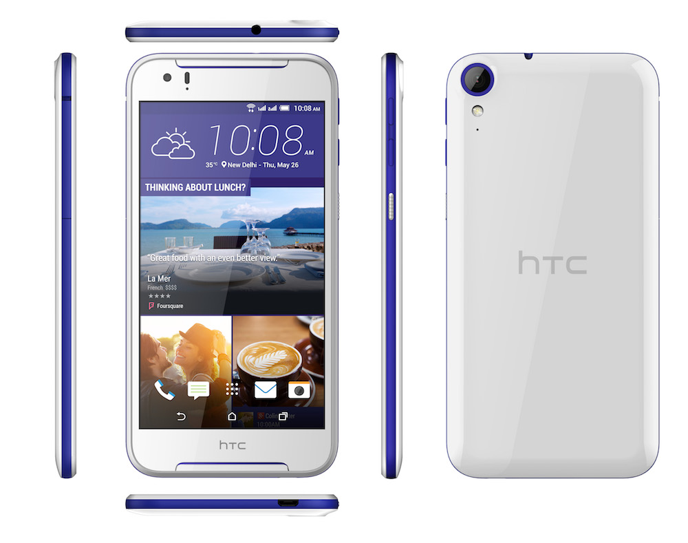 how to take battery out of htc desire hd