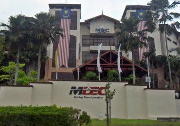 MDEC Building