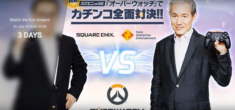 SIEJA vs Square Enix Overwatch