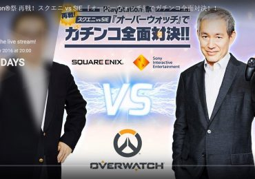SIEJA vs Square Enix Overwatch