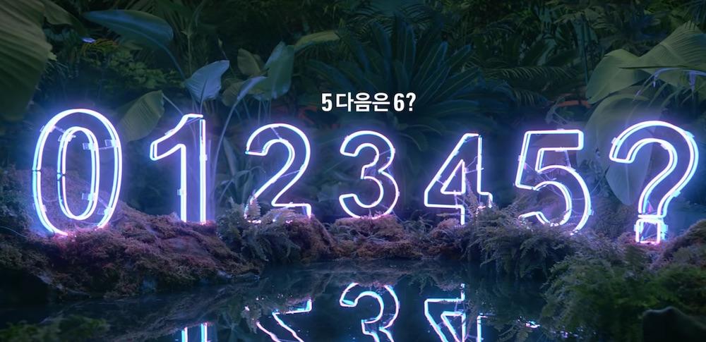 Samsung Galaxy Note 7 Teaser Video