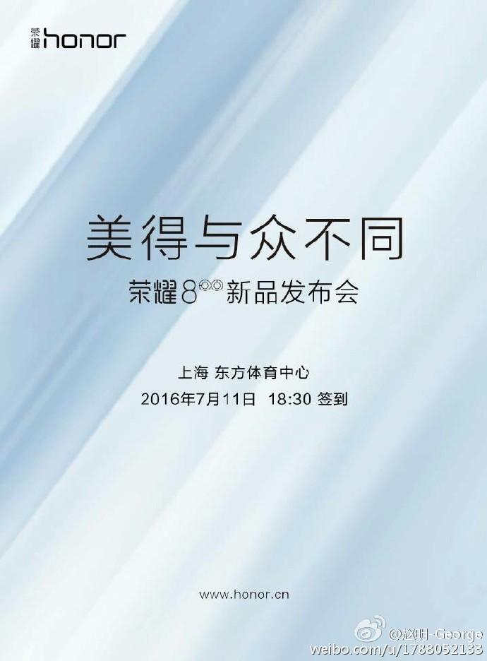 honor-8-teaser-launch-1