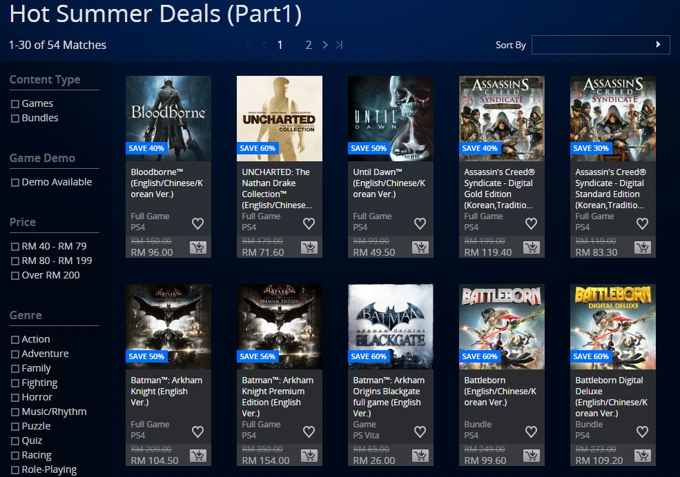 playstation-hot-summer-deals-2016-2