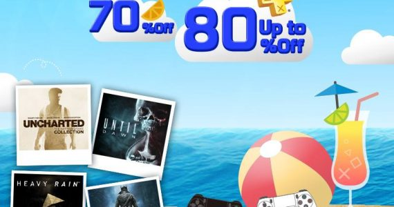 playstation-hot-summer-deals-2016