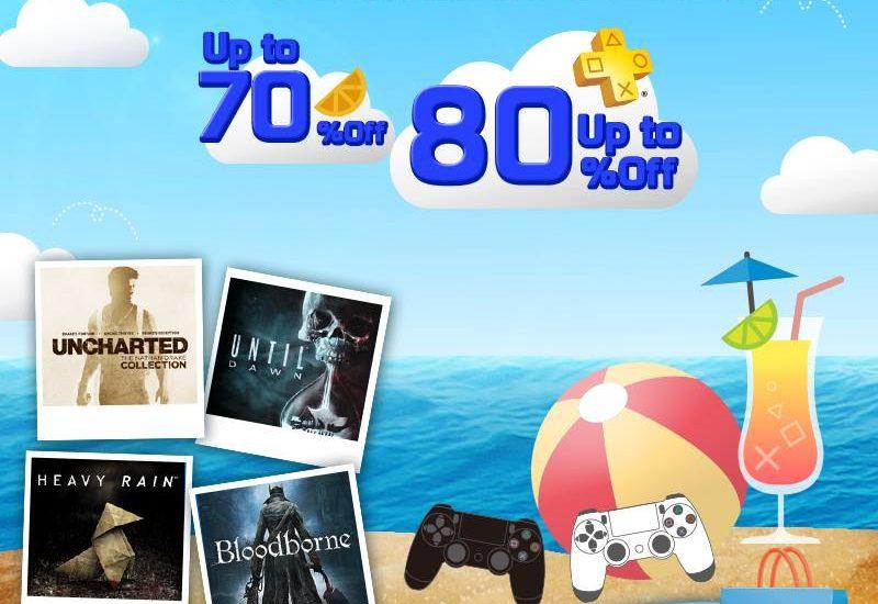 playstation-hot-summer-deals-2016