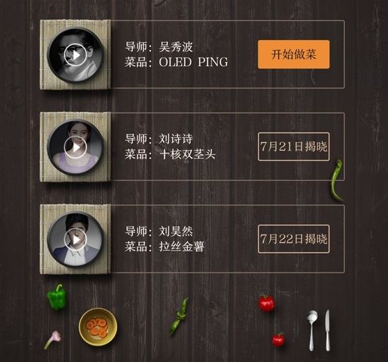 redmi-pro-teaser-2