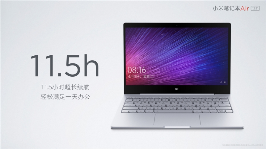 xiaomi-notebook-air-11
