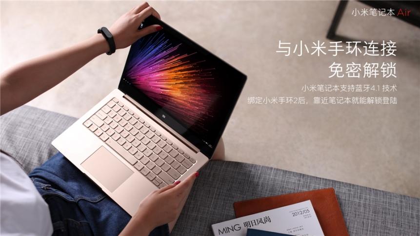 xiaomi-notebook-air-3