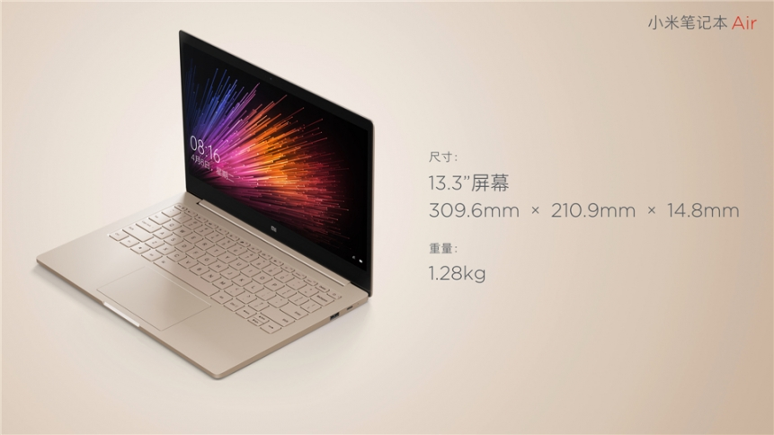 xiaomi-notebook-air-7