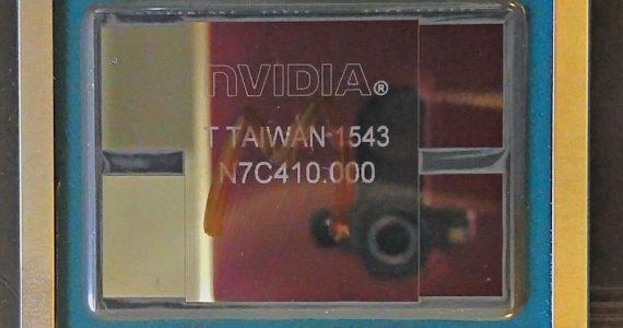 GP100 Chip