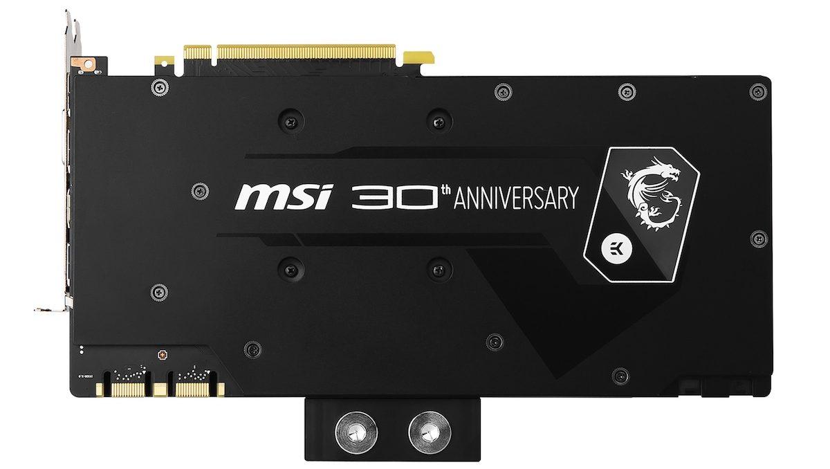 MSI GTX 1080 special edition (3)