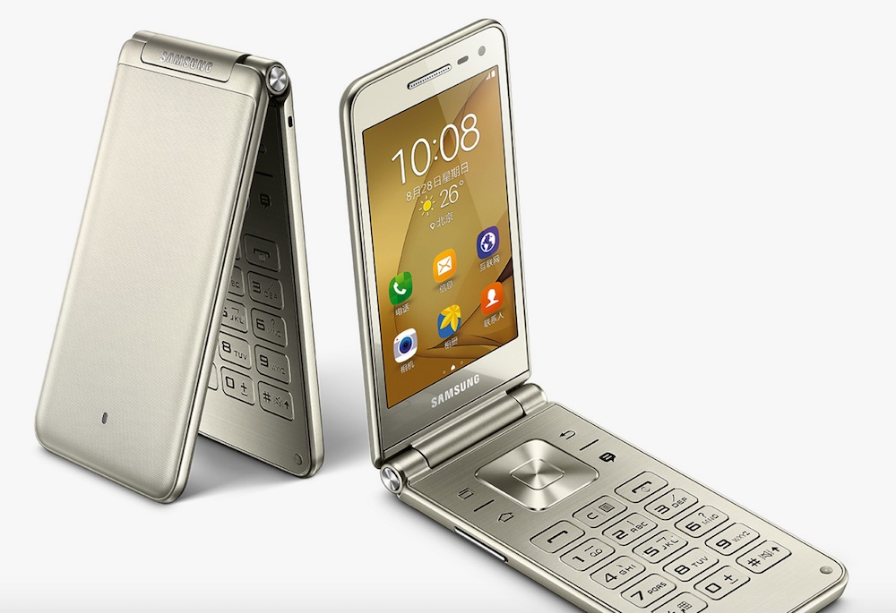 Samsung Introduces the Galaxy Folder 2, an Entry-Level ...