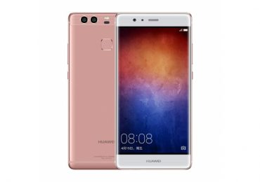 huawei-p9-rose-gold-official-1