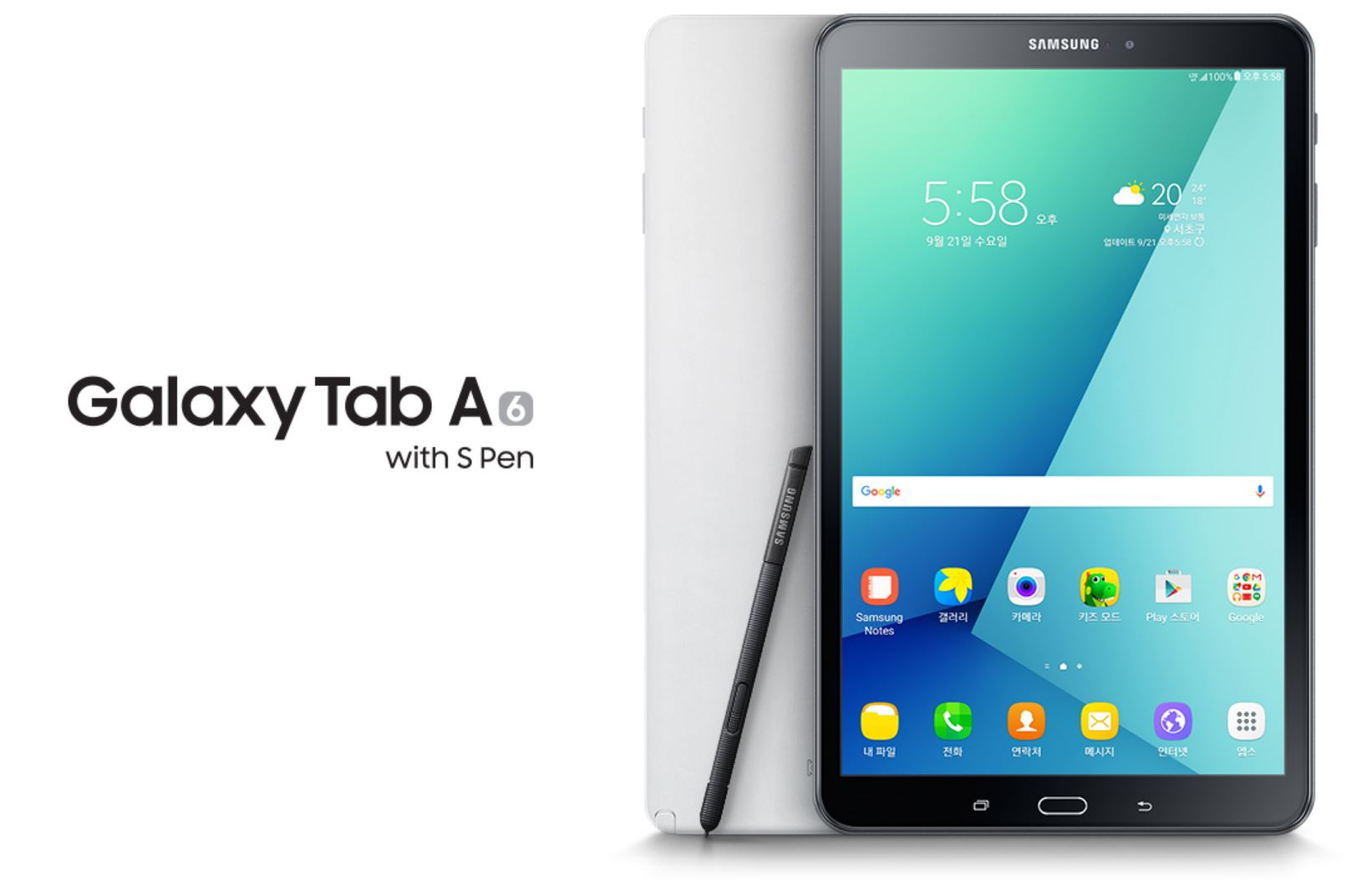 Samsung Galaxy Tab A 2016 With S Pen Coming To Malaysia