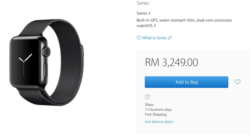 Apple Watch Series 2 Malaysia 1 to 3 Days Shipping