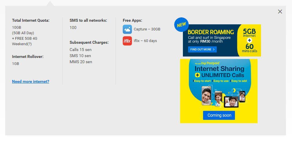 Digi-New-Plans-Postpaid-50-80-110 (5)